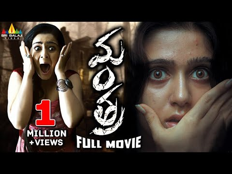 Mantra Telugu Full Movie | Charmi Kaur, Sivaji, Kausha | Sri Balaji Video