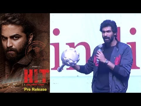 rana-daggubati-at-hit-movie-pre-release-event