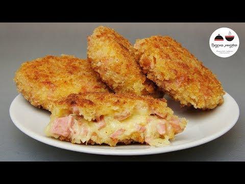 Котлеты из сыра и сосисок. Обалденно вкусно! Быстро и просто!