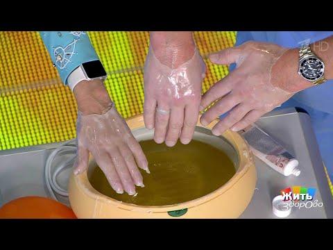 Деформированный артроз голеностопного сустава 2 степени лечение