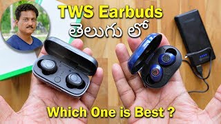 TWS Earbuds which one is Best | Unboxing & Review in Telugu...