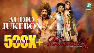 Jogaiah Kannada Movie Songs | Jogaiah Movie Full Songs Juke Box