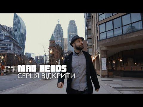 Mad Heads - Серця Відкрити