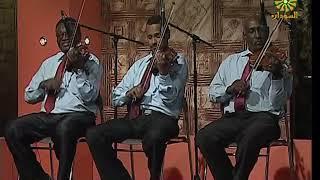 عادل مسلم |حليف الصون| اغانى سودانية |Adil Mussalam تحميل MP3