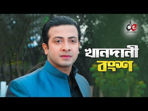 Khandani Bongsho   Movie Scene   Shakib Khan   Manna   City Terror
