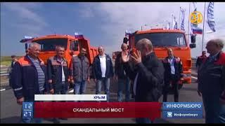 США призвали бомбить Крымский мост