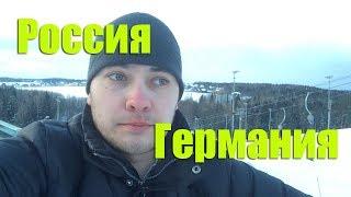 ПРОГНОЗ НА МАТЧ РОССИЯ - ГЕРМАНИЯ I ХОККЕЙ I