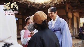 ギュンサンの結婚式にあの人が乱入!?リリース中DVDSET2「逆賊」映像特典より