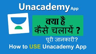 unacademy app kaise use kare | how to use unacademy app in hindi - Download this Video in MP3, M4A, WEBM, MP4, 3GP