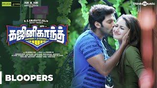 Ghajinikanth Bloopers Video | Arya, Sayyeshaa | Balamurali Balu | Santhosh P Jayakumar