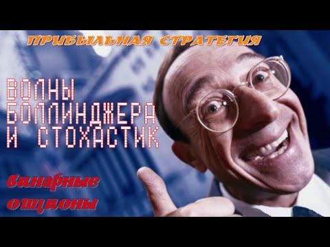Торговые платформы в россии