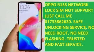 Android Smart Phone Solution phone tricks видео - Видео