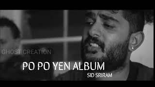 Po po yen new tamil album song