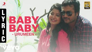 Baby Baby - Audio Song - Urumeen