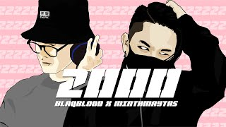 """ 2000 "" - NLHz x MiNTH (ft. DARKFACE??) (Official Audio)"