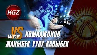 Мощный нокаут от ноги Кыргыза ( KGZ ) vs (UZB)