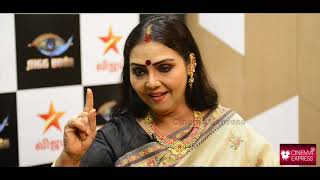 Vanitha will never be eliminated from Bigg Boss: Fathima Babu | Season 3