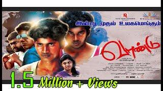 Vaandu - Pasanga Dream || வாண்டு || Tamil New Exclusive Full Movie Hd || Action Movie