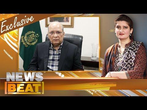 Mushahid Ullah Khan Exclusive | News Beat | Paras Jahanzeb | SAMAA TV | 05 Aug 2017