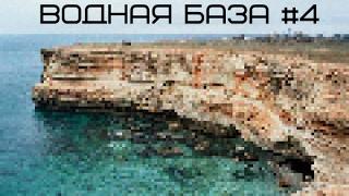 ВОДНАЯ БАЗА-#4-[ОДИНОЧКА]-Minecraft