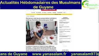 Actualités Hebdomadaires des Musulmans de Guyane