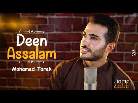 , title : 'Mohamed Tarek - Deen Assalam  | محمد طارق - دين السلام'