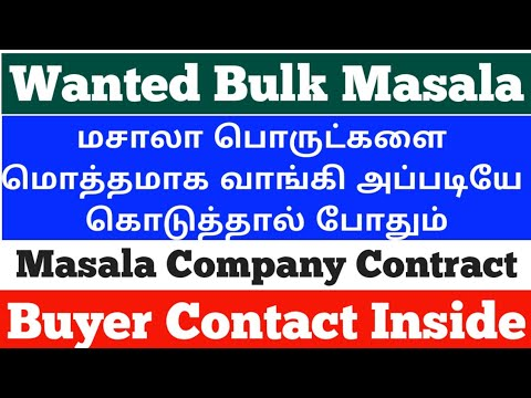 , title : 'மசாலா Company Contract | Bulk Supply | Masala | Spice Business |Small Business Ideas | Tamil