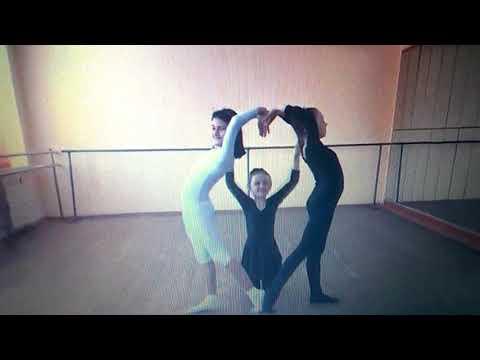 поздравление учителю танцев ))