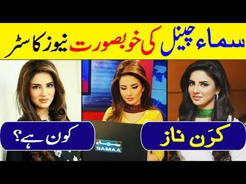 sadaf-abdul-jabbar-beautiful-news-anchor-of-ary-news-life