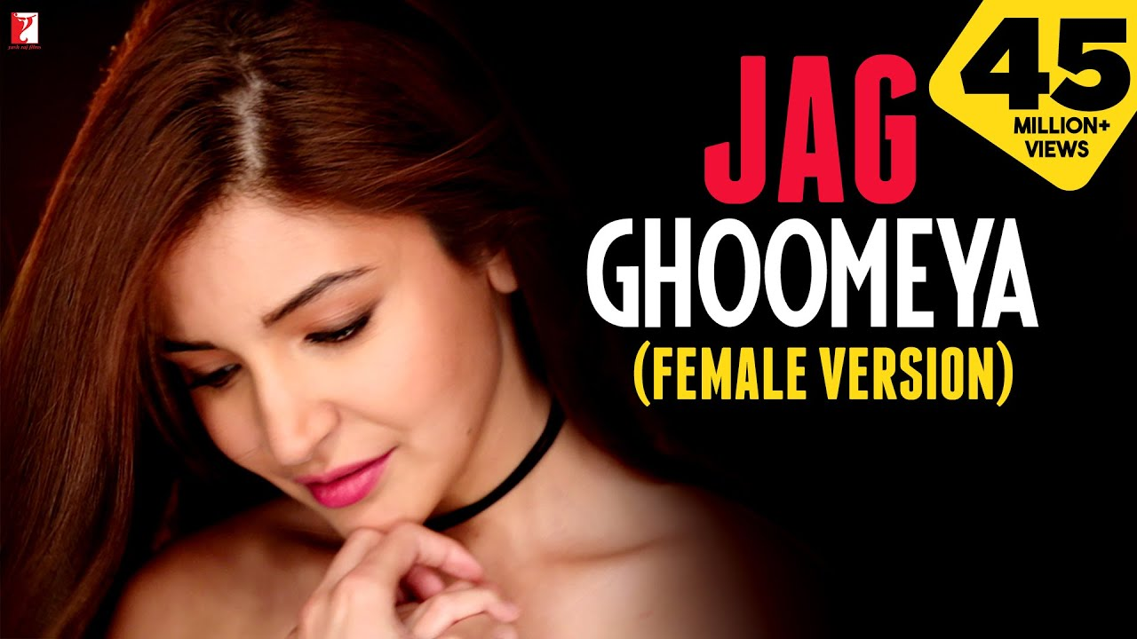 Jag Ghoomeya Female Lyrics Hindi English Translation