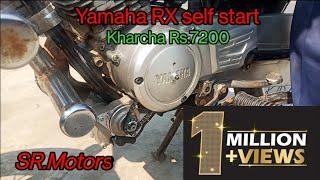Yamaha RX 135 Self Start