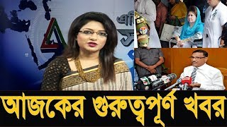 bd news bangla - TH-Clip