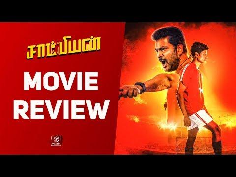 Champion Tamil Movie Review ..