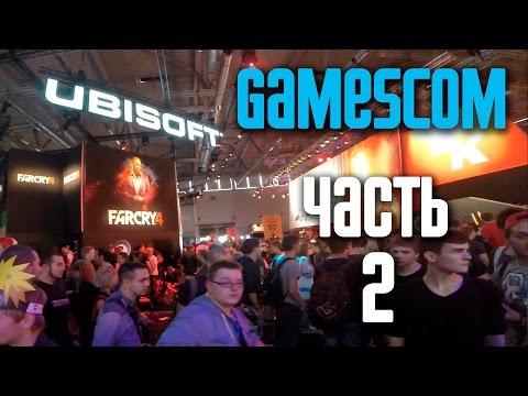 GAMESCOM 2014 / NVIDIA в Кёльне (Германия) — Часть 2: На выставке