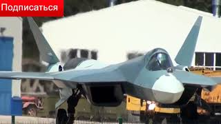 Самолет ПАК ФА Т 50  Samolet pak fa t 50