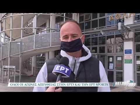 Ο προπονητής Δημήτρης Γαλάνης αναλύει την 19η αγωνιστική | 26/03/2021 | ΕΡΤ