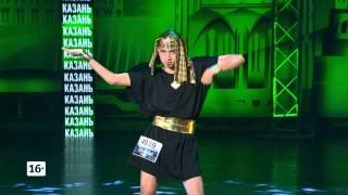 Танцы - Женщина-кошка, фараон и плюшевый заяц