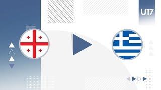 U17 | საქართველო - საბერძნეთი