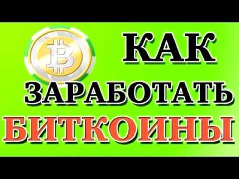 Криптовалюта цб рф