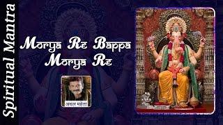 Morya Re Bappa Morya Re - Ganapati Song