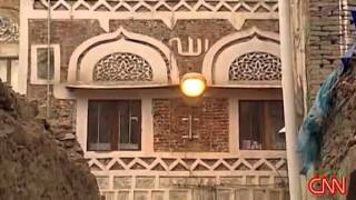 صنعاء - المدينة القديمة