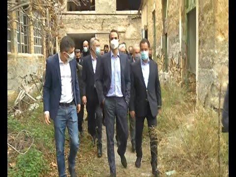 Επίσκεψη του πρωθυπουργού στα εγκαταλελειμμένα κτίρια της ΧΡΩΠΕΙ