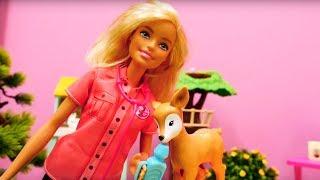 Барби едет в заповедник к животным. Видео с куклами