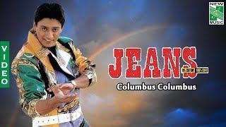Columbus Columbus Video  Jeans  ARRahman   - YouTube