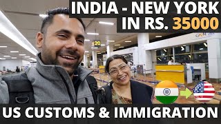 India to New York Rs 35,000 - USA Customs & Immigration Questions - Cheap Flights - Etihad A380