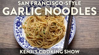 Garlic Noodles | Kenji's Cooking Show