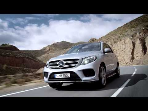 2016 Mercedes-Benz GLE Trailer