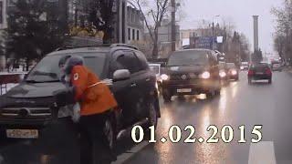 Подборка Аварий и ДТП, Февраль 2015 №1 Car crash compilation 2015
