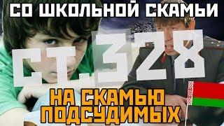Казнить НЕЛЬЗЯ помиловать - НАРКОВОЙНА В БЕЛАРУСИ! / Марш за Legalize в Праге