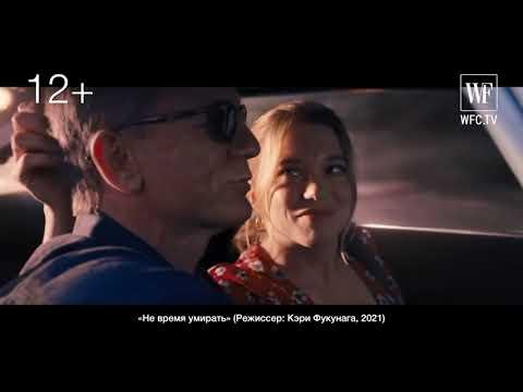 #Афиша221: Красная дорожка «Веном 2», «Не время умирать», Бокс-Офис